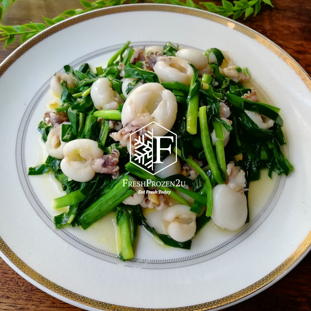Small Cuttlefish Squid (200 g)