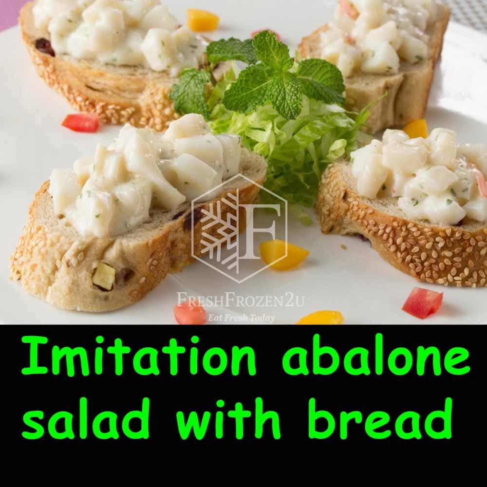 Frozen Imitation Abalone Salad 鲍鱼沙拉 (500g)