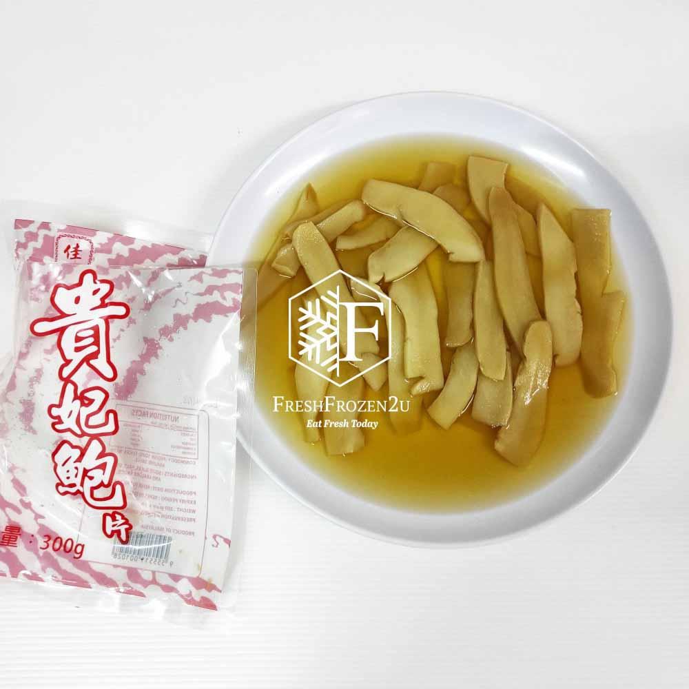 Imitation Abalone Slice (300 g)