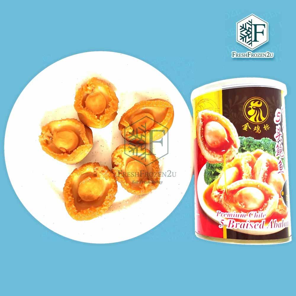 Braised Abalone (5's) 红烧汁鲍鱼(5头)