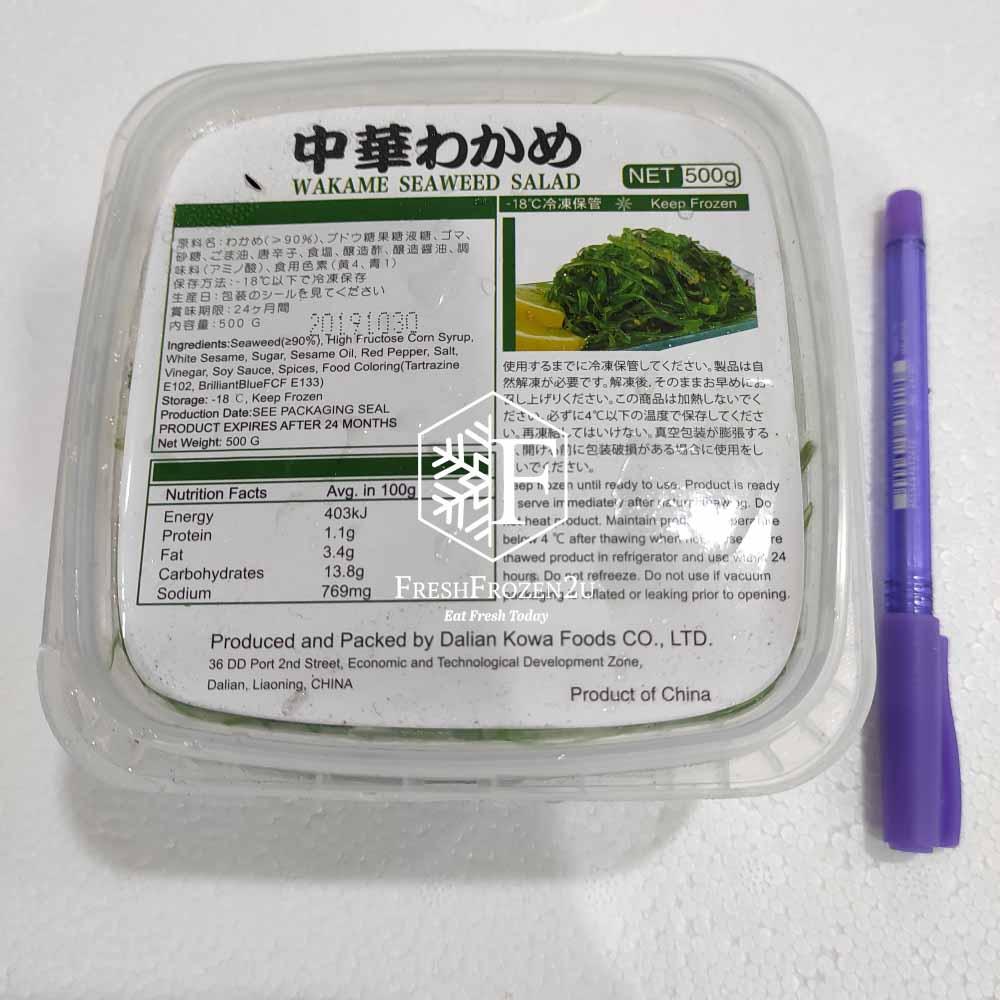 Seaweed Salad Chuka Wakame (500 g) (Halal) 海草