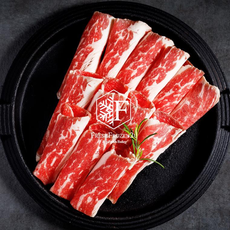 Beef Slice (500 g) (Halal)