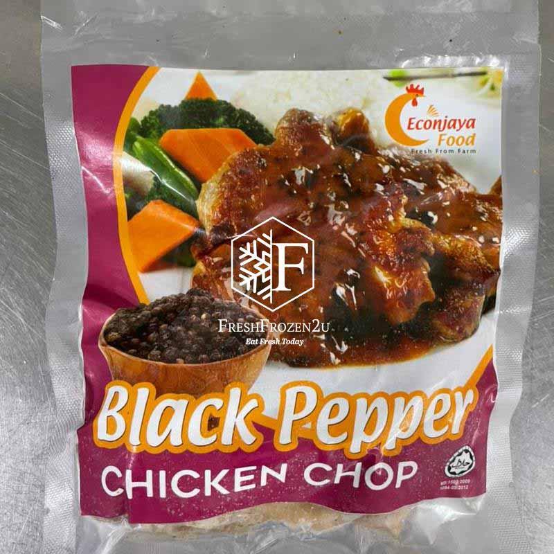 Chicken Chop Black Pepper 黑胡椒鸡排 (Halal)