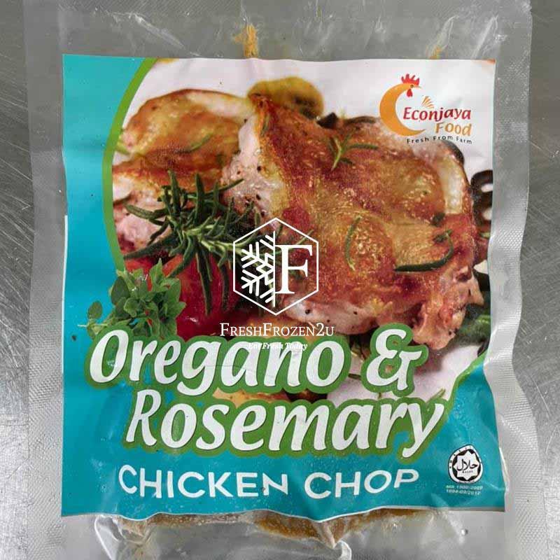 Chicken Chop Oregano & Rosemary 迷迭香鸡排 (Halal)