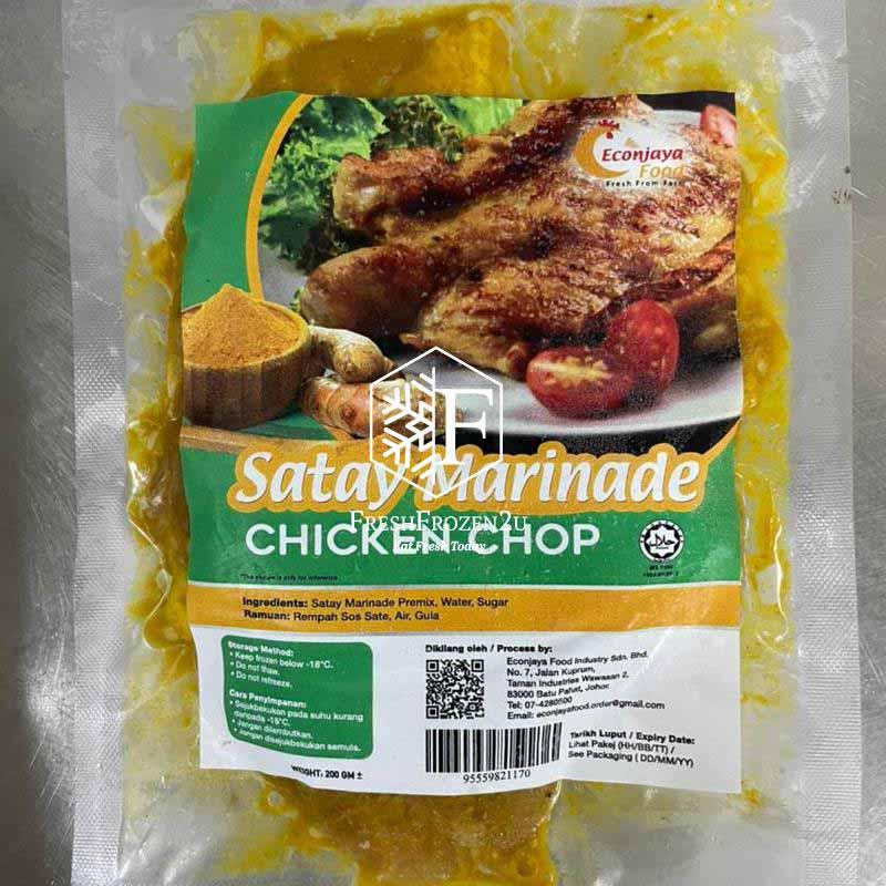 Chicken Chop Satay Marinade 沙爹鸡排 (Halal)